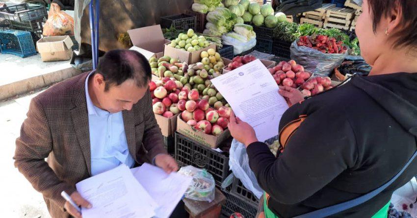 Стихийные рынки по улице Ауэзова  в Бишкеке закрывают