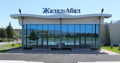Модернизация аэропорта «Джалал-Абад» обошлась в 13 млн сомов