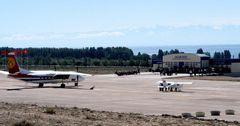 Председатель правления ОАО «МАМ» посетил аэропорт «Иссык-Куль»