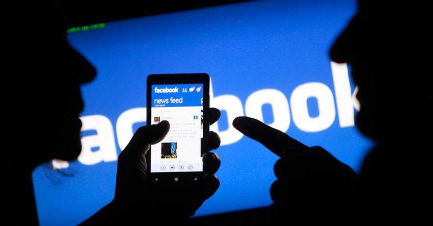 На Facebook наложили максимальный штраф за нарушение хранения данных