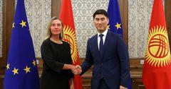 ЕС потратит 36 млн евро на образование в Кыргызстане