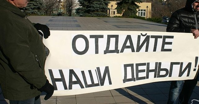 Суд принял 15 исковых заявлений к руководству КГРК за задержку зарплаты