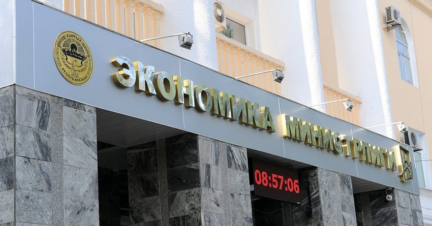 Правительство КР решило оптимизировать структуру Минэконома