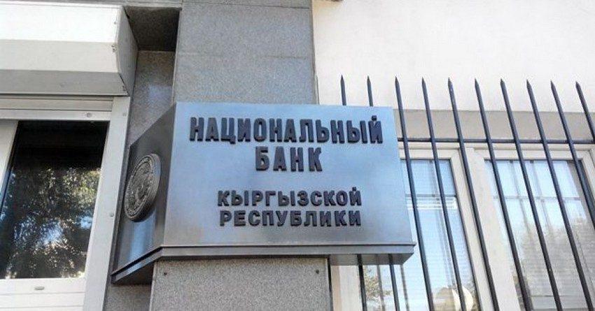 В обращение введены модернизированные 50- и 100-сомовые банкноты