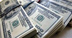 Кыргызстан получит от Centerra Gold Inc.еще до $150 млн
