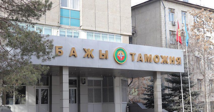 Общая сумма ущерба, выявленного ГТС, составила 307.7 млн сомов
