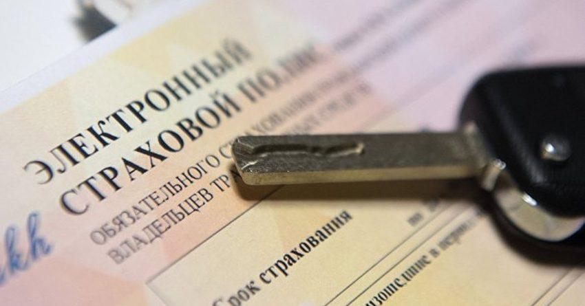 ОСАГО в Кыргызстане перенесли до января 2021 года