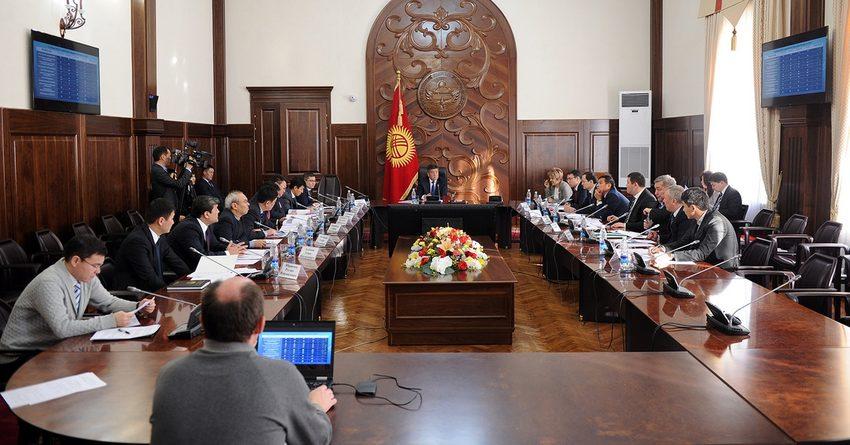 Правительство собралось вывести Кыргызстан в ТОП-50 рейтинга Doing Business