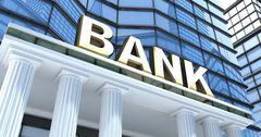 За год в Кыргызстане коммерческие банки закрыли 12 филиалов