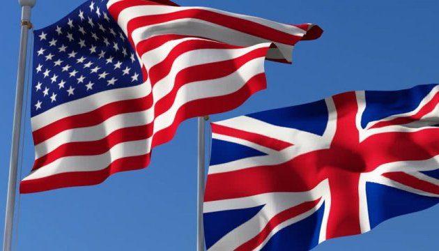 США помогут Великобритании смягчить выход из ЕС