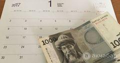 «Пенсионный полис»  формирует дополнительную пенсию