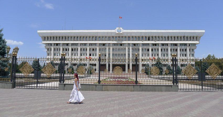 Впервые с 2012 года снизился индекс личного доверия кыргызстанцев к госинститутам