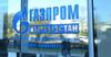Цена на газ зависит только от курса валюты — Газпром