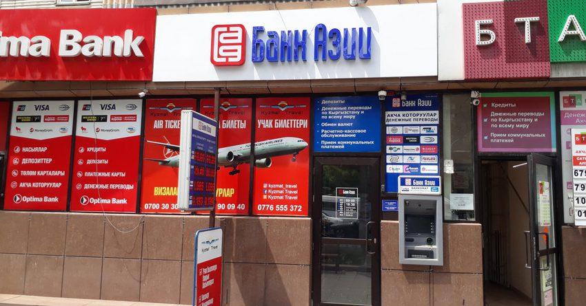 Штаб: Во время режима ЧП можно ездить в банки