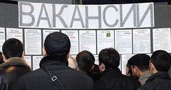 Безработица в январе выросла на 1%