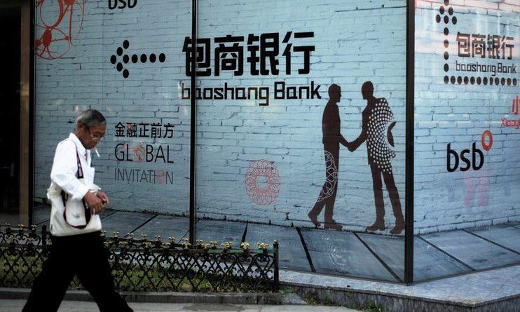 300 китайских компаний просят $8.2 млрд на борьбу с последствиями коронавируса
