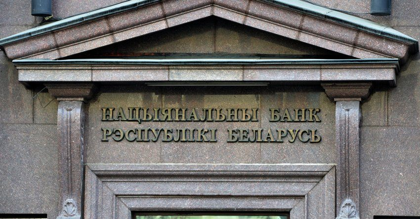 Совмин: в Белоруссии будут сняты ограничения наоткрытие счетов виностранных банках