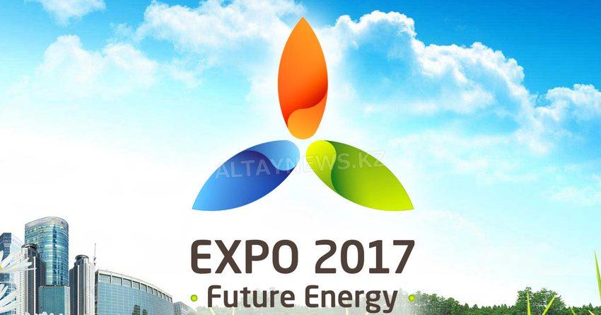 ЭКСПО – 2017 стоила Казахстану 565.1 млрд тенге