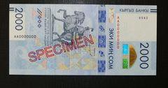 Образец кыргызской купюры продают за $1 тысячу