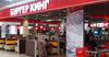 Burger King обязали снизить цены в аэропортах Москвы