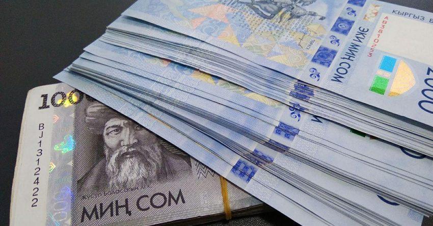 Бизнес вернул 2 млрд сомов в бюджет по ранее взятым кредитам