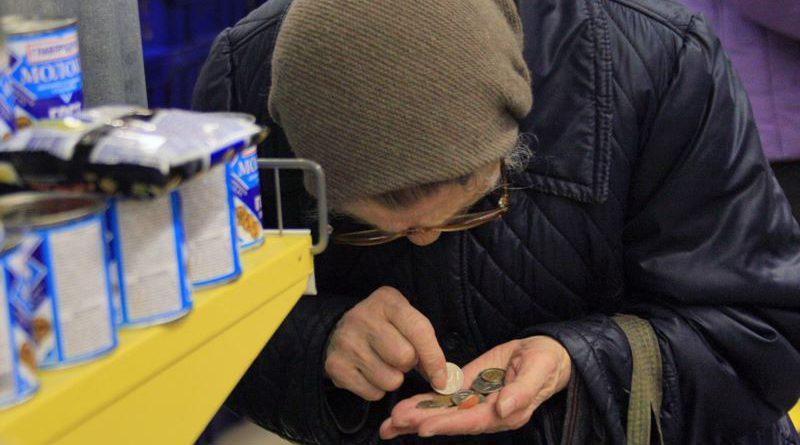 Россияне считают справедливым минимальным доходом — свыше 50 тысяч рублей