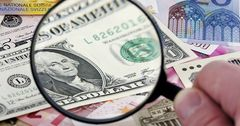 Нацвалюта КР укрепилась ко всем основным валютам в среднем на 1.7%