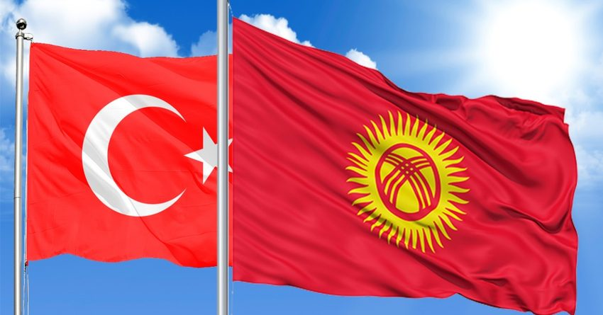 Из Турции вернулись 232 кыргызстанца