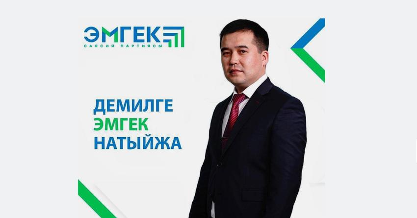 Торогелди Узакбаев: Партия «Эмгек» превратит Бишкек в комфортный и зеленый город