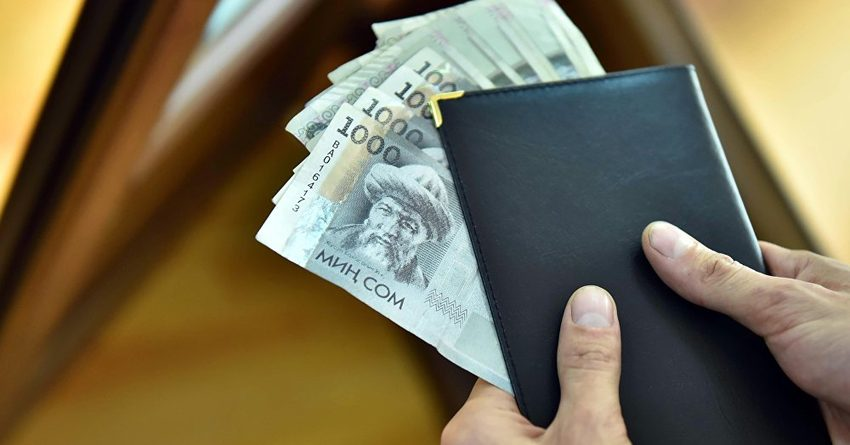 Суверенный долг Кыргызстана оценивается в 48.8 млрд сомов