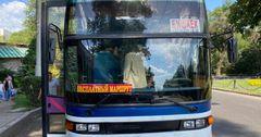 В столице бесплатные автобусы продолжают перевозить горожан