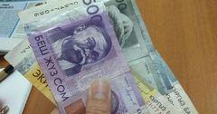 На спецсчет Минздрава поступило 134.1 млн сомов