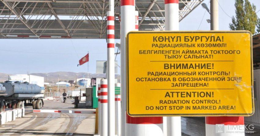 Государственная таможенная служба выполнила план за I квартал 2017 года на 103.8%