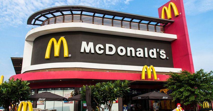 По итогам 2016 года чистая прибыль McDonald's выросла до $4.7 млрд