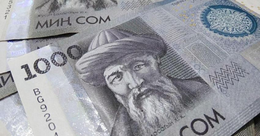 На выплату пенсий и пособий в 2020 году направлено 47.8 млрд сомов