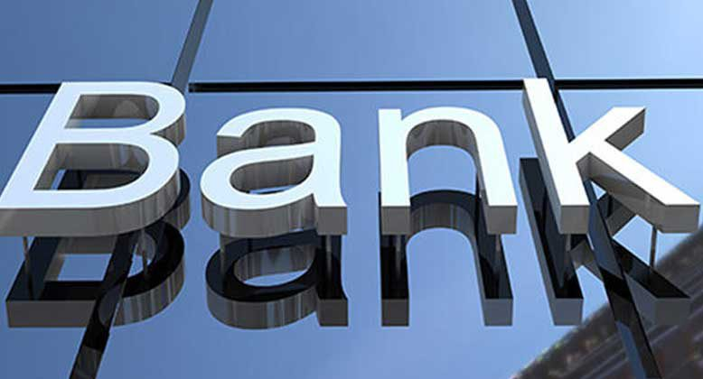 Доходы банков в 2019 году составили 34.3 млрд сомов