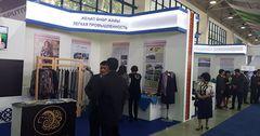 Свыше ста компаний представили страну на выставке «Узбекистан – Кыргызстан – 2017»