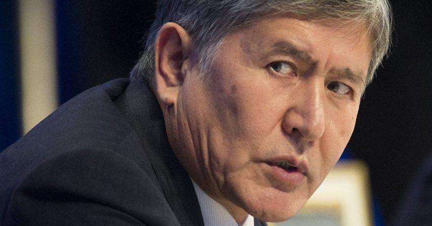 В Кыргызстане остался только один экс-президент – Атамбаева лишили статуса