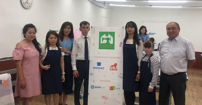 Аэропорт «Манас» помог трудоустроить сирот