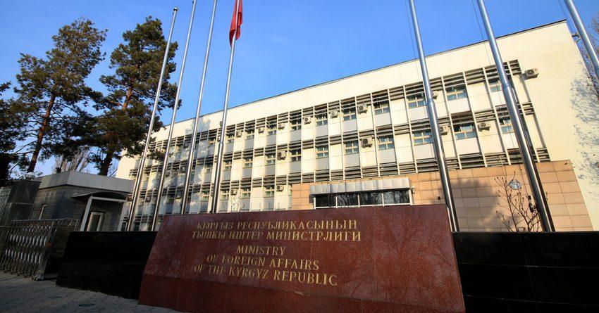 Президент КР назначил двух новых консулов
