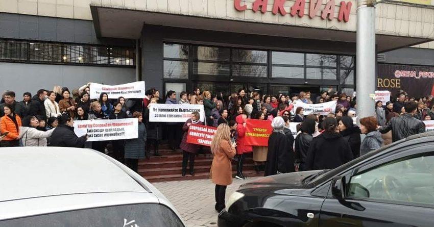 В Бишкеке арендаторы вышли на митинг против продажи ТЦ Caravan