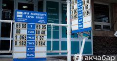 Нацбанк приостановил деятельность двух обменок в столице
