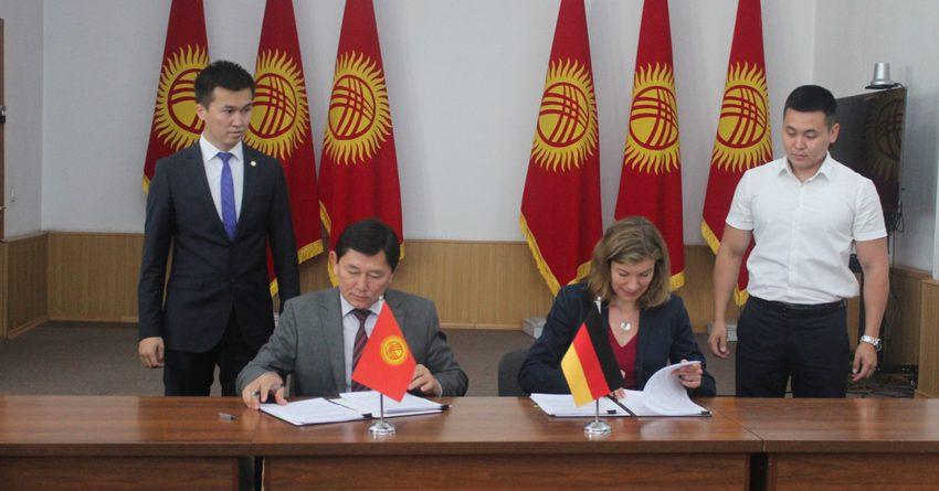 Кыргызстан и Германия договорились о конверсии долга в €14.9 млн