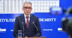 Асрандиев: основное направление второго пакета мер — создание антикризисного фонда