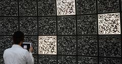 «Межбанковский Процессинговый Центр» запускает оплату по QR-коду