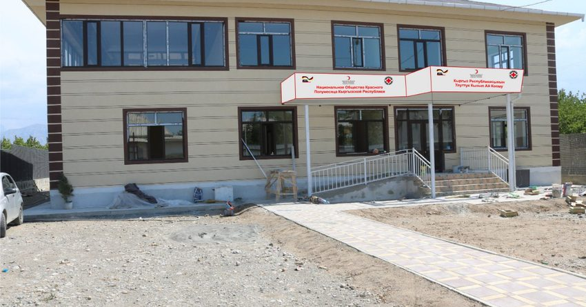 Красный Полумесяц отдал свой офис в Баткене под стационар