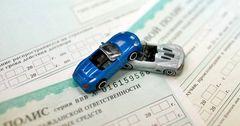 Страховые компании КР в I полугодии заключили договоры страхования на 322 млрд сомов