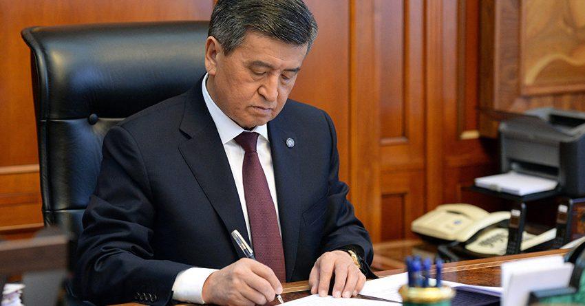 Президент Кыргызстана утвердил изменения в Налоговый кодекс