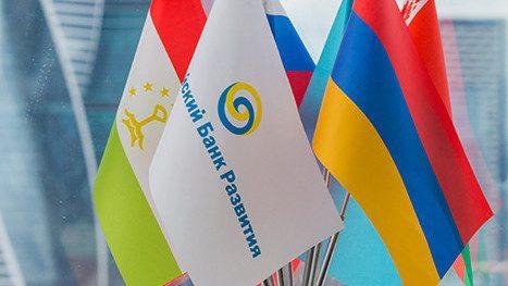ЕАБР не финансирует проекты в Беларуси из-за отсутствия льготной ставки по займам