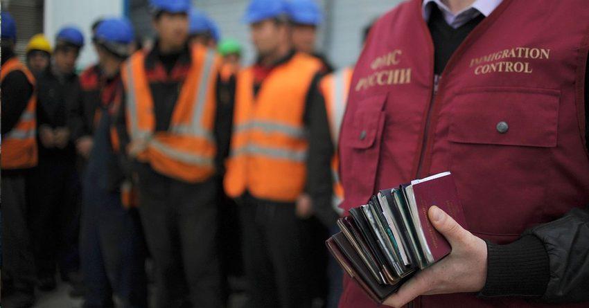 Трудовых мигрантов из стран ЕАЭС будут депортировать из России за отсутствие трудового договора